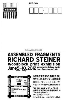 invitation / ASSEMBLED FRAGMENTS